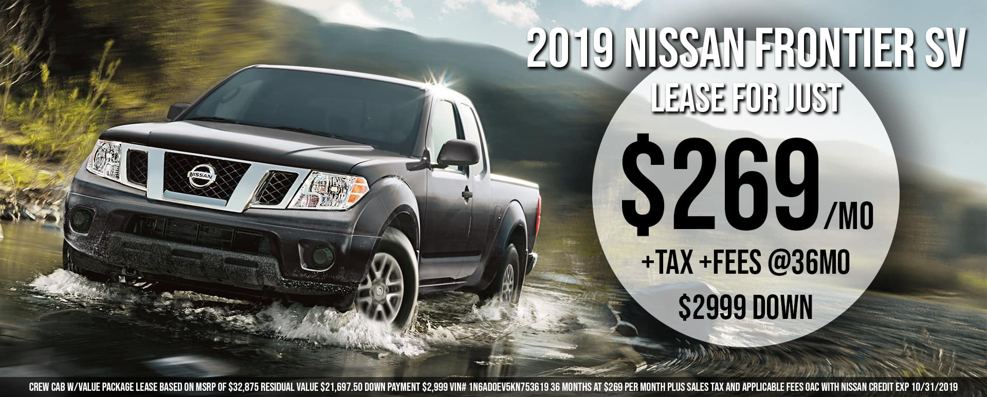 Lease a Frontier for $269/mo!