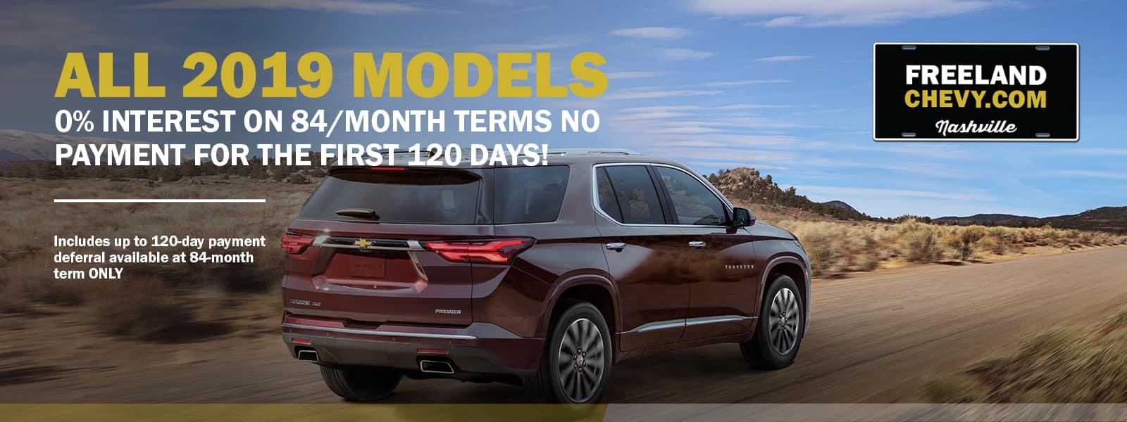 2019 Vehicle Specials