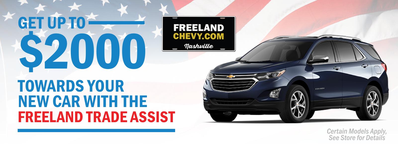 Freeland $2,000 Trade Assist