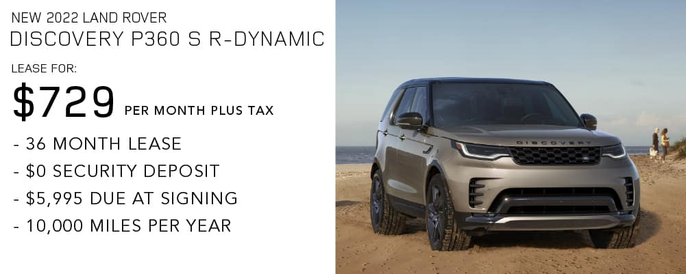 2021 Land Rover Discovery S